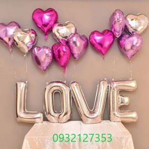 TRANG TRÍ LOVE