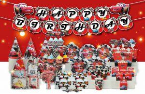 Set sinh nhật trang trí theo chủ đề  CARS 11 món (có nhiều mẫu)
