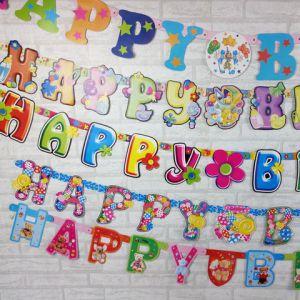 Dây chữ Happy Birthday 2m (có nhiều mẫu)