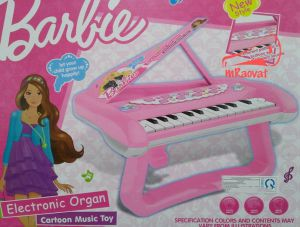 Đàn pinao barbie